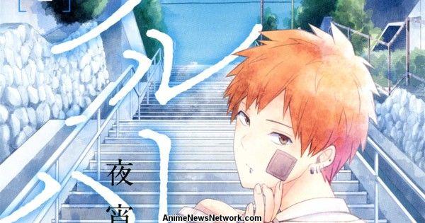 Яёисо из ReLIFE завершает мангу Blue Hearts в следующей главе