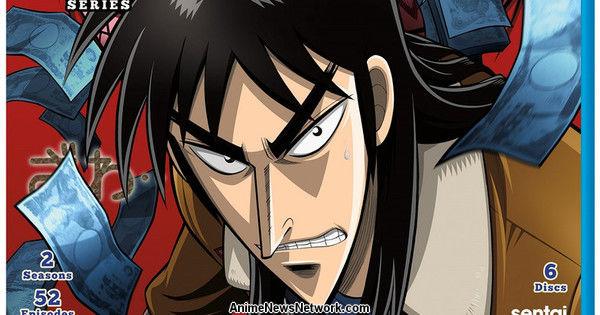 North American Anime, Manga Releases, April 18-24