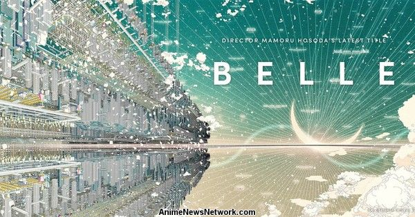 Мамору Хосода представляет новый аниме-фильм Belle следующего лета