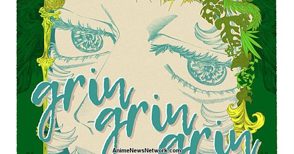 Star Fruit Books Publishes Sangatou's grin grin grin Manga