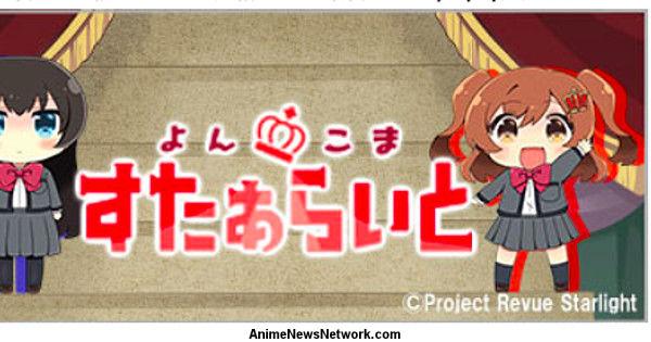 Manga Briefs Roundup: March-April 2021