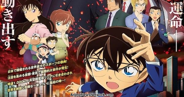 Detective Conan, Rurouni Kenshin: The Final, Evangelion: 3.0+1.0 Hold Top 3