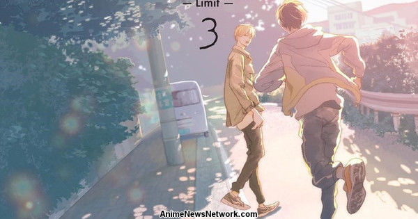 I Hear the Sunspot: Limit GN 3