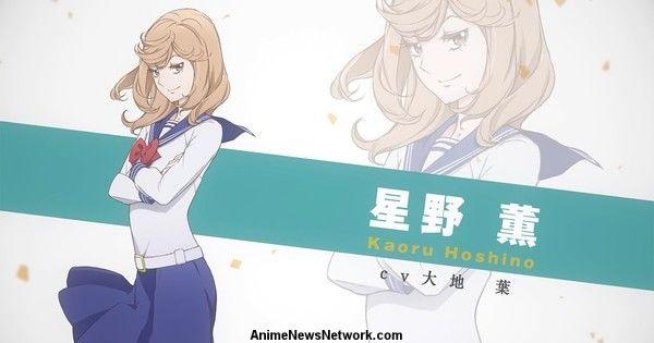 Kageki Shojo!! Anime's 4th Character Video Highlights Kaoru Hoshino