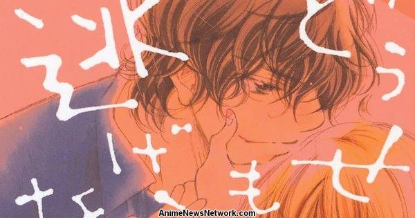 Dōse Mō Nigerarenai Manga by Socrates in Love Artist Gets Live-Action Show
