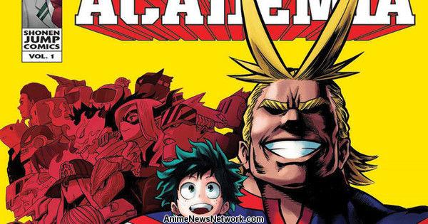 My Hero Academia занимает первое место в ежегодном списке BookScan 2020 США