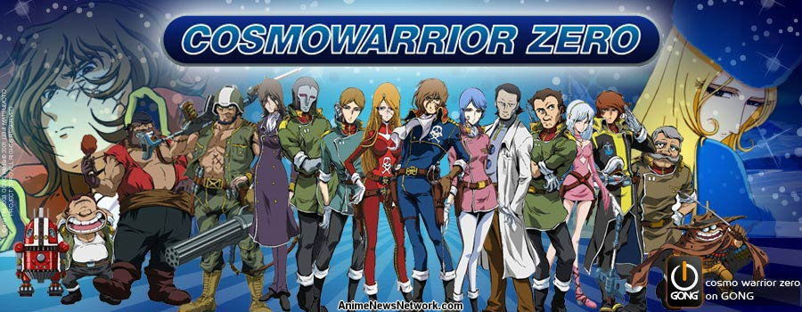 all main characters from cosmowarrior zero