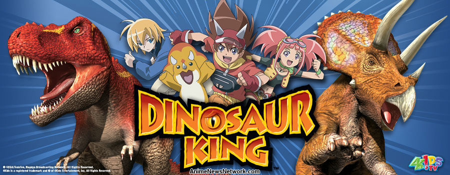 Dinosaur king tv anime news network - Dinausaure king ...