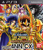 saint-seiya-brave-soldiers_tempbox_ps3_2d_brazil