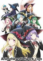 Yamada-kun and the seven wWitches