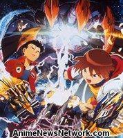 http://www.animenewsnetwork.com/thumbnails/fit200x200/encyc/A1686-7.jpg