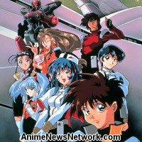 Martian Successor Nadesico: Prince of Darkness(Series) · OverDrive ...