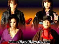 A7029 3 - Jigoku Shoujo Live Action ( Complete, EngSUB, MP4 )