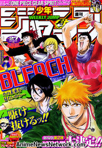 Weekly Shonen Sunday Cover