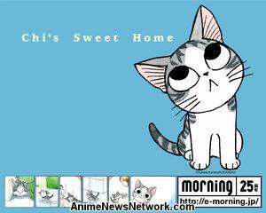 http://www.animenewsnetwork.com.au/thumbnails/fit300x300/cms/news/21273/kabe_chi_1.jpg