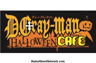 D. Gray-man Celebrates Halloween with Themed Cafe ...