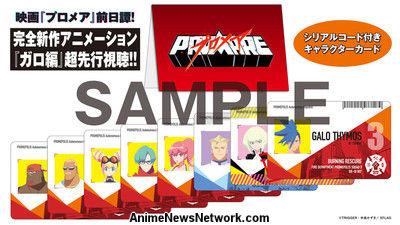 Promare Anime Film Gets 10-Minute Prequel 'Galo-hen' • Anime