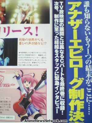 Angel Beats! Gets Another Epilogue Green-Lit - News - Anime News Network