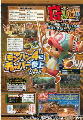 One Piece: 300 Millionen Kopien! Page-006-copy