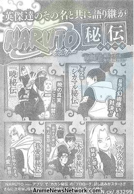 Roman - Naruto Hiden