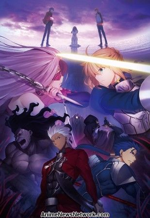 Fate / stay night Entradas Heaven's Feel LA Premiere Entradas agotada