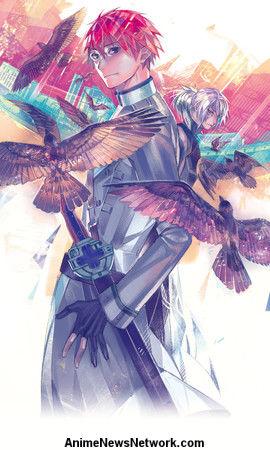Saredo Tsumibito wa Ryū a Odoru: Danzas con los dragones Anime revela