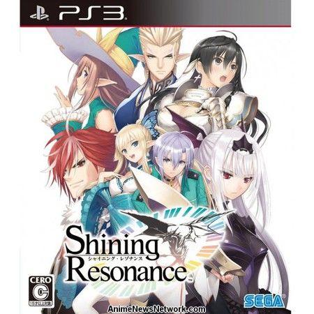 Luminoso juego de resonancia obtiene PS4 Remaster en marzo