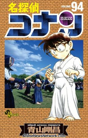This Years 32nd Issue Of Shogakukan S Weekly Shonen Sunday Magazine Revealed On Wednesday That Gosho Aoyama Detective Conan Manga Will Take A
