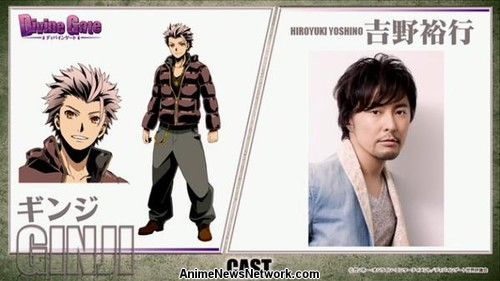 divineginji Divine Gate Anime Series Character Designs Unveiled