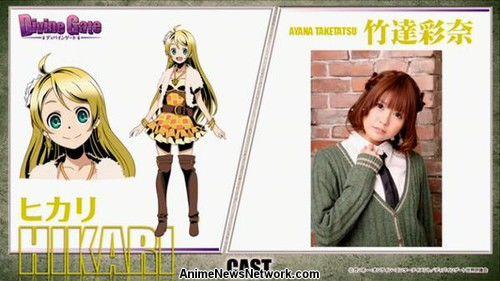 divinehikari Divine Gate Anime Series Character Designs Unveiled