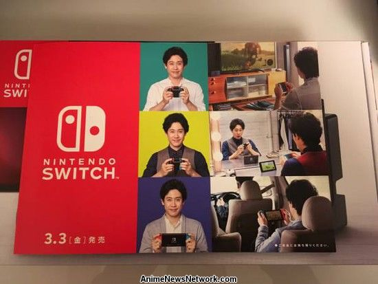 "Nintendo Switch Fan ""Wins"" 17,500-Yen Auction for Catalog - Interest - Anime News Network"