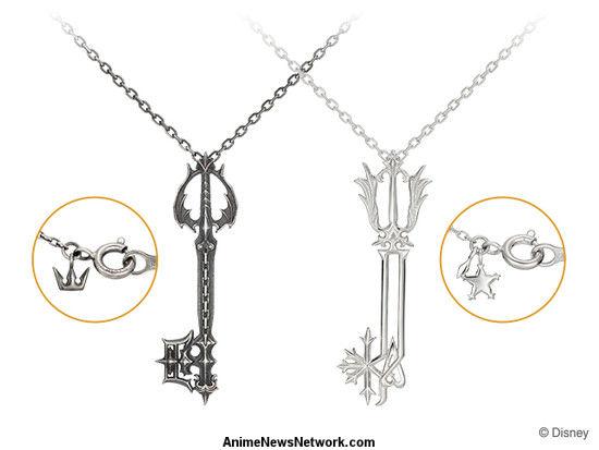 Wedding Ring Necklace Holder 19 Trend Keyblade Oblivion Necklace