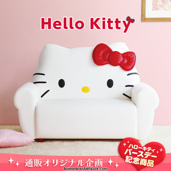 Специальные диванчики для поклонников Hello Kitty, My Melody