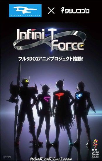 Image result for Tatsunoko's Infini-T Force Anime Reveals Main Cast