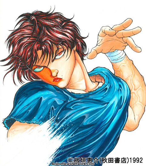 Permalink to Baki Anime News Network