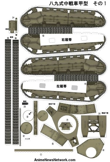 apache helicopter model with Make Your Own Girls And Panzer Papercraft Tank on Here Are 12 Badass Military Helicopters furthermore K fhubschrauber Boeing Ah 64 likewise Ww2 Planes Images 21 further Boeing Ah 64 Apache in addition Ak 47.