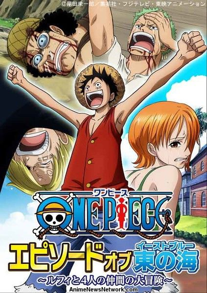 One Piece 'Episodio de East Blue' Promoción de Video Promocional