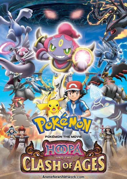 Pokemon Film 18 Deutsch