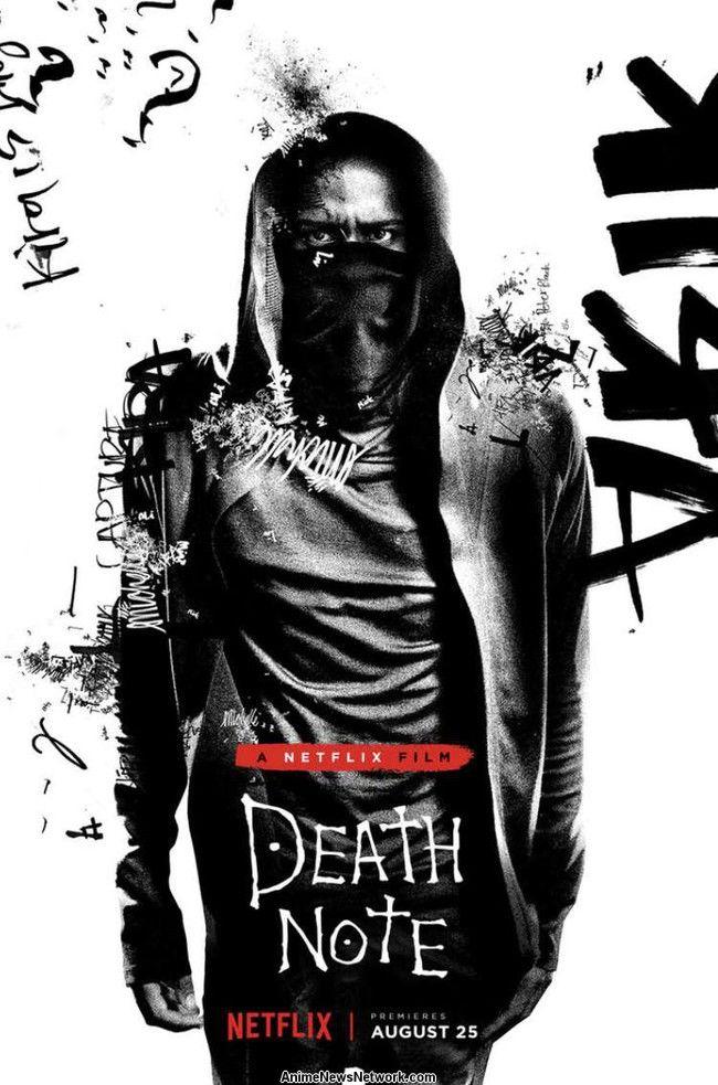Did Netflix Make A Decent Death Note Film Anime News Network – Death Note
