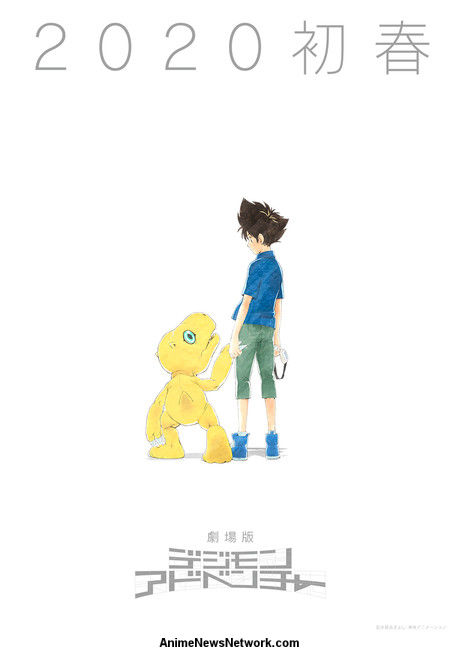 Best Spring 2020 Anime Digimon Adventure Film's Teaser Reveals Cast, Early Spring 2020