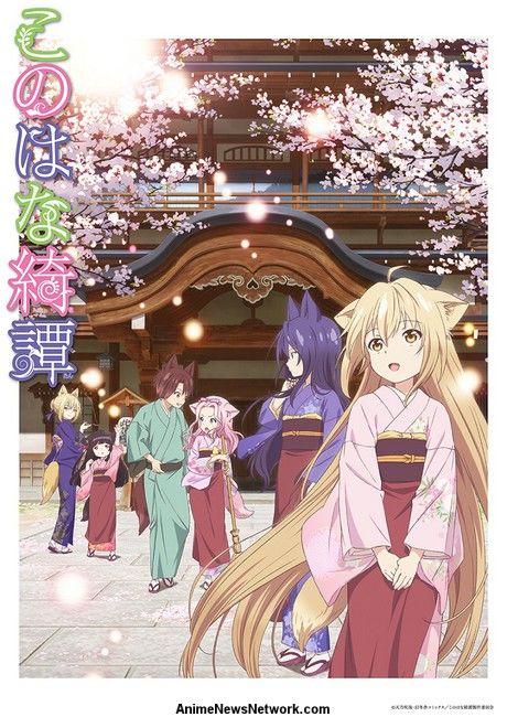 Resultado de imagem para Konohana Kitan promotional image