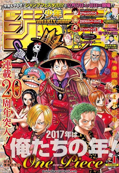 20 Jähriges Jubiläum für One Piece!  Onepiece1