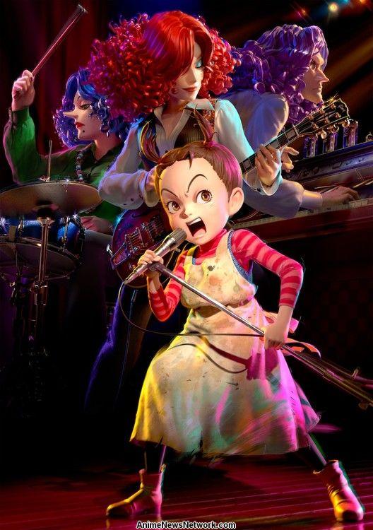 earwig poster - Earwig and The Witch, un film firmato Studio Ghibli in animazione 3D