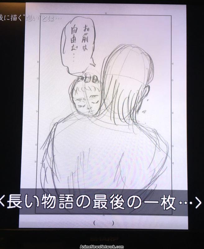 Attack on Titan Manga's Final Panel Previewed on TV — Spoiler Image - News - Anime News Network