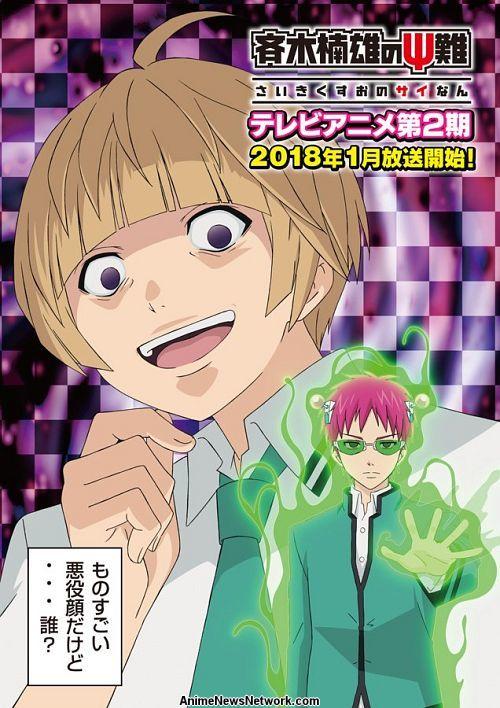 La vida desastrosa de la segunda temporada de Saiki K. Anime revela un