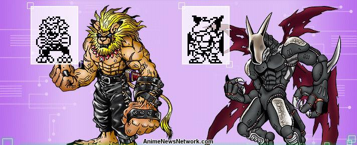 Digimon Tamers' Digivi...