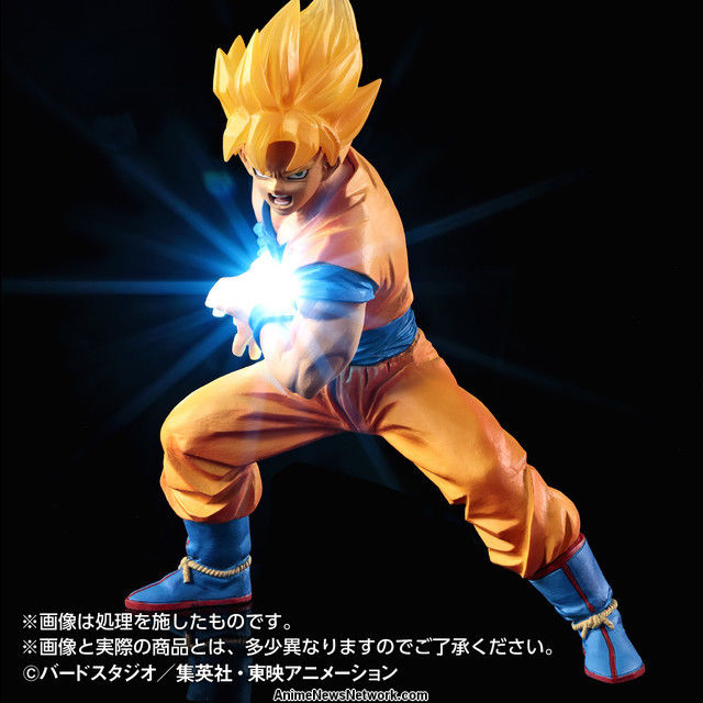 185 best images about Dragon Ball Z on Pinterest | Son goku ...