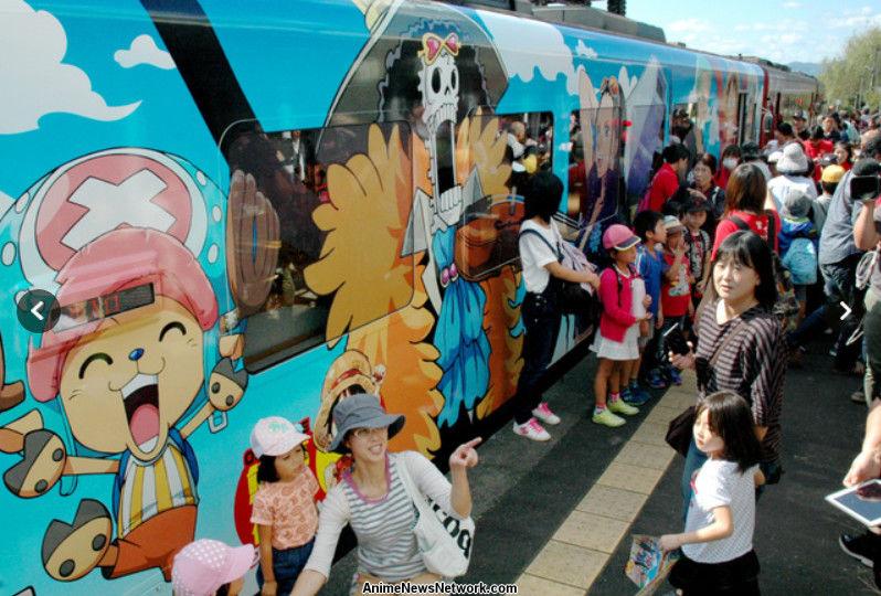 One Piece Kampagne sammelt Geld um die Präfektur Kumamoto wiederaufzubauen.   Train.png