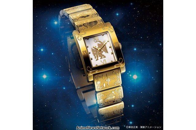 orologio cavalieri dello zodiaco