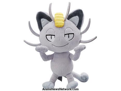 Pokémon Sun & Moon's Alola Form Marowak, Raichu, Meowth Get ...